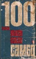 Выдержки из книги Е.М. Чумакова