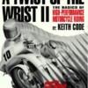 Кейт Код. Техника вождения мотоцикла